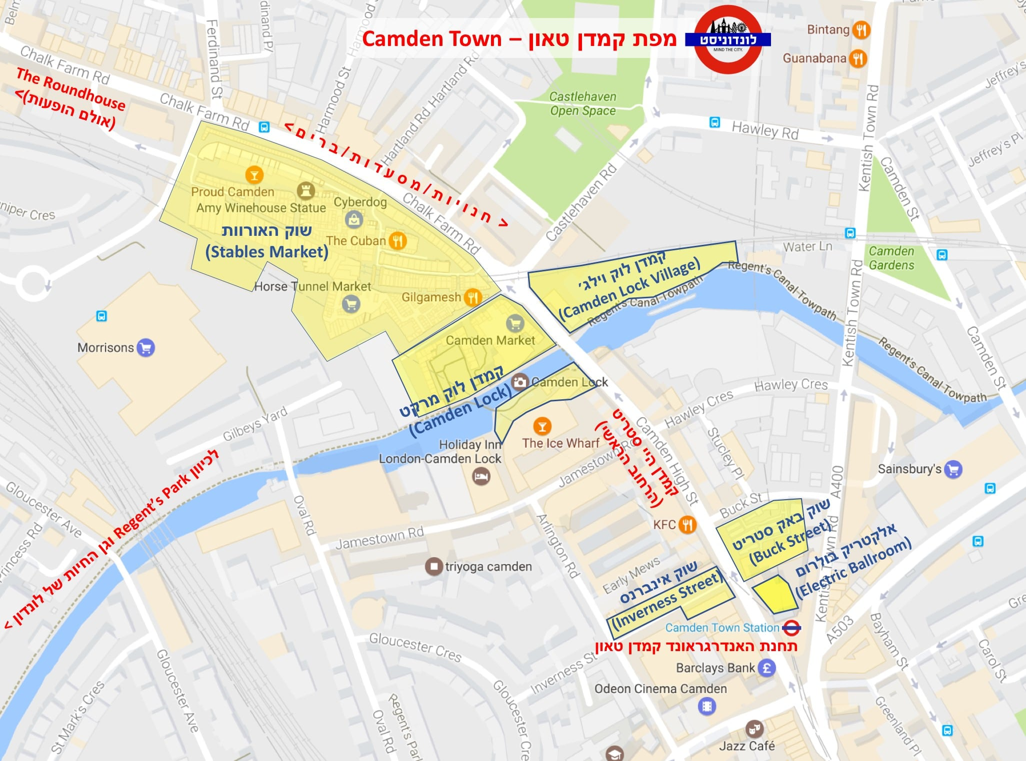 מפת שווקי קמדן - לונדון - לונדוניסט (לחצו על המפה כדי להגדילה)
