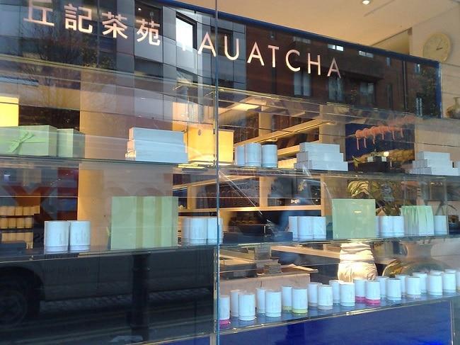 מסעדת יאוצ'ה Yauatcha